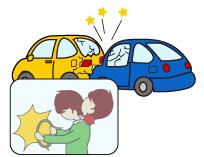 追突事故 自動車